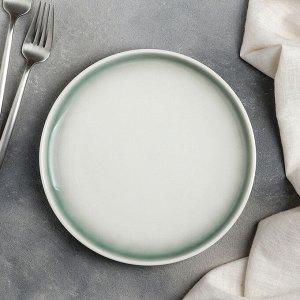 Блюдо для подачи «Туманность», 20,5?2,5 см, цвет зелёный/белый