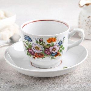 Чайная пара «Тюльпан. Букет цветов», 250 мл, блюдце d=15 см