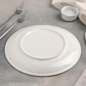 Тарелка обеденная «Дали», 24,5 см