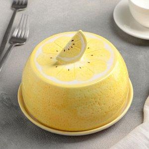 Блюдо с крышкой «Лимон», 16,5?14 см