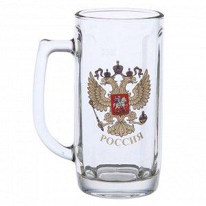 Кружка пивная «Герб России», 330 мл