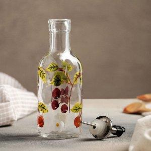 Бутыль для соусов и масла «Вишнёвый сад», 200 мл, 20?5 см