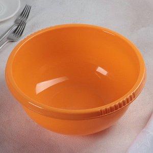 Миска-салатник 5 л, цвет МИКС