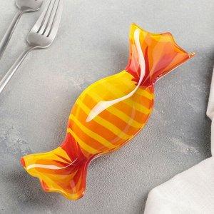 Соусник Доляна «Апельсинка», 21?7,5 см