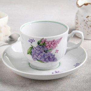 Чайная пара «Тюльпан. Сирень»: чашка 250 мл, блюдце d=15 см