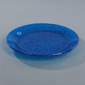 Тарелка 20 см, цвет синий