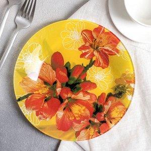 Тарелка десертная 20 см «Солнечный день»