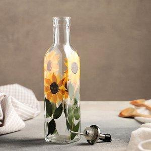 Бутыль для соусов и масла «Подсолнух», 300 мл, 25?5 см