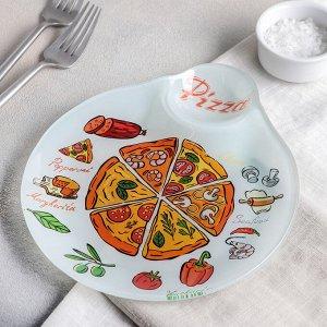 Блюдо с соусником Доляна «Пицца», 22?19 см