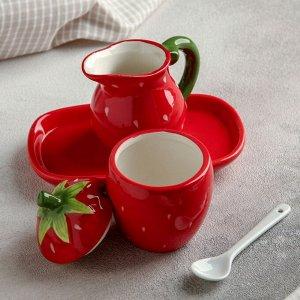 Набор сервировочный «Клубника», 2 шт: молочник 150 мл, сахарница с ложкой 150 мл