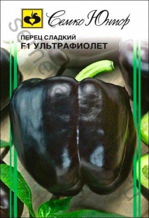 ТМ Семко Перец сладкий Ультрафиолет F1 (фиолетовый) / раннеспелые гибриды для всех видов теплиц