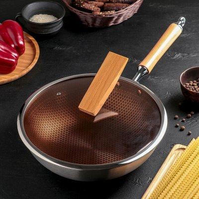 Посуда для дома на любой вкус — Сковороды-Wok — Сковороды WOK