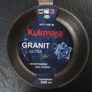 Сковорода Granit Ultra original, d=26 см