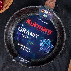 Сковорода Granit ultra, d=28 cм, с ручкой, антипригарное покрытие