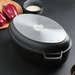 Гусятница 4 л с утолщенным дном и крышкой-сковородой-гриль