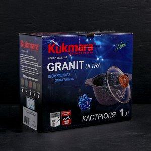Кастрюля KUKMARA Granit ultra, 1 л, со стеклянной крышкой, антипригарное покрытие, цвет синий