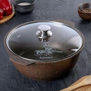 Кастрюля-жаровня 4 л со стеклянной крышкой, антипригарное покрытие, кофейный мрамор