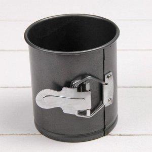 Форма для выпечки разъёмная «Элин», 12х10 см, антипригарное покрытие
