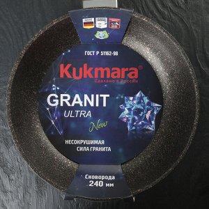 Сковорода Granit Ultra original, d=24 см