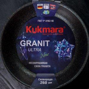 Сковорода Granit ultra, d=26 cм, с ручкой, антипригарное покрытие