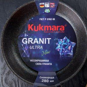 Сковорода Granit ultra blue, d=28 cм, со съемной ручкой, антипригарное покрытие