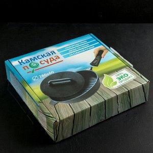 Сковорода-гриль 28 см, со съёмной ручкой