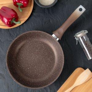 Сковорода, 24*6 см, цвет кофейный мрамор