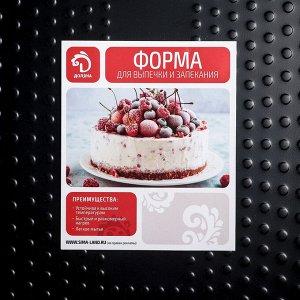 Противень Доляна «Прямоугольник, Вдохновение»,39,5?25,5 см, антипригарное покрытие