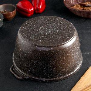 Кастрюля-жаровня 5 л, со стеклянной крышкой, антипригарное покрытие, кофейный мрамор