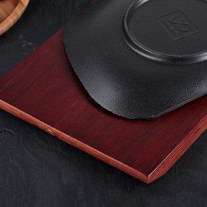 "Сковорода 24х19х2 см ""Мио круг"", на деревянной подставке"
