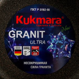 Кастрюля-жаровня Granit ultra, 5л, стеклянная крышка, антипригарное покрытие, цвет коричневый