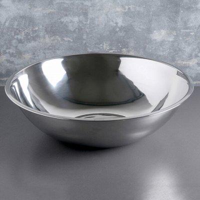 Посуда для дома на любой вкус — Тазы — Миски, ковши и тазы