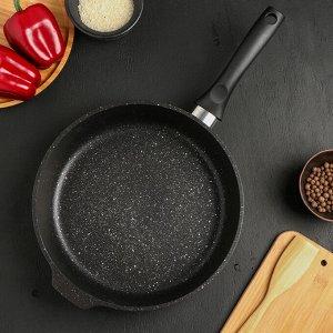 Сковорода с ручкой, d=28 см, антипригарное покрытие, цвет тёмный мрамор