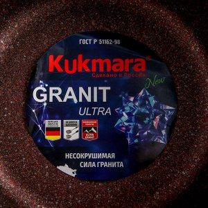 Кастрюля-жаровня Granit ultra, 5л, стеклянная крышка, антипригарное покрытие, цвет красный