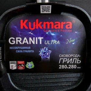Сковорода-гриль квадратная Granit ultra, 28*28 см , со съёмной ручкой, стеклянная крышка, цвет синий