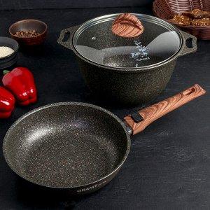 Набор кухонной посуды №18 Granit Ultra, АП линия