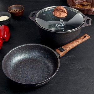Набор кухонной посуды №16 Granit Ultra, цвет синий