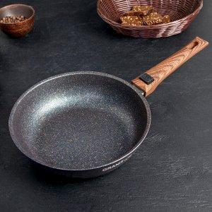 Набор кухонной посуды №16 Granit Ultra, АП линия, цвет синий