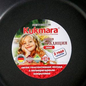 """Сковорода 28 см """"Традиция"""", АП линия"""