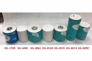 Туалетная бумага 4 слойная (сиреневая,общая упаковка)