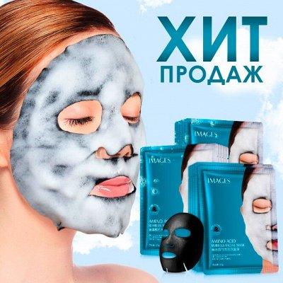 Экспресс-доставка✔Бытовая химия Всё в наличии — Уход за лицом: маска, крем, лосьон, тоник, скраб