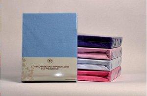 Махровая Ткань: мягкая трикотажная махровая ткань, обычной плотности 160 г/кв.м., махровый ворс - 100% хлопок, общий состав: 85% хлопок, 15% полиэстр, трикотаж произведен в России.Цвет:Светло-фиолет,