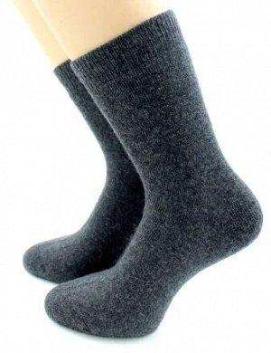 Носки мужские кашемир с шерстью