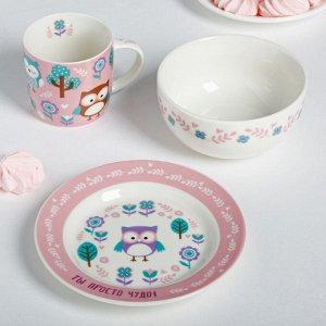 Набор посуды «Самая прелестная»: кружка 250 мл, глубокая тарелка 430 мл, тарелка ? 15 см