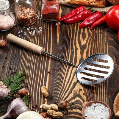 Кухонный Рай -Аксессуары,Хранение,Готовка,Подставки !  — Шумовки — Аксессуары для кухни
