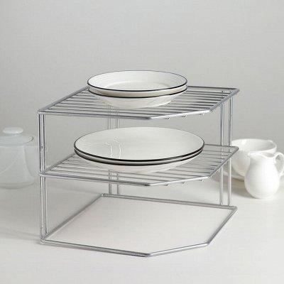 Посудное Хранение. Домашняя Выпечка и Кондитерка . — Держатели для кухонных принадлежностей — Системы хранения