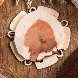 Подставка под горячее «Кофе», D=11 см, можжевельник