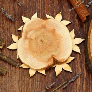 Подставка под горячее «Ромашка остролистая», D=11 см, можжевельник