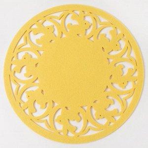 "Салфетка декоративная Доляна""Пасха"" цвет желтый,d 30 см, 100% п/э, фетр"