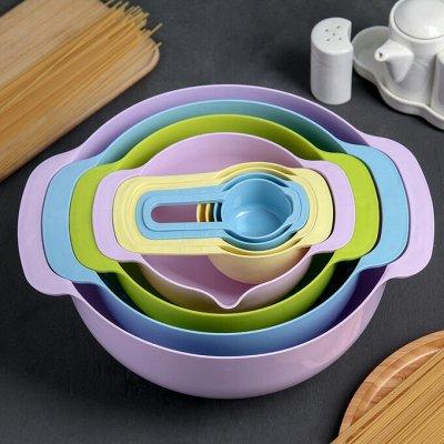 Эффективная стирка и уборка — Посуда, контейнеры, хранение продуктов